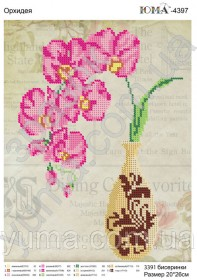 Схема вышивки бисером на атласе Орхидея
