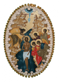 Набор для изготовления подвески Крещение Zoosapiens РВ3207 - 128.00грн.