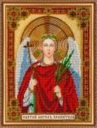 Набор для вышивки бисером Святой Ангел Хранитель