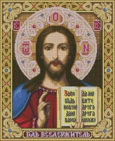 Набор для выкладки алмазной мозаикой Бог Есть Любовь Алмазная мозаика DM-396 - 750.00грн.