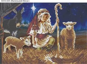 Схема для вышивки бисером на габардине Маленький Иисус Acorns А4-К-334 - 45.00грн.