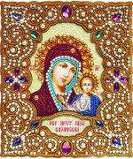 Набор для вышивки иконы бисером по дереву в жемчужном окладе Богородица Казанская