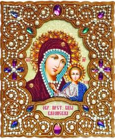 Набор для вышивки иконы бисером по дереву в жемчужном окладе Богородица Казанская Вдохновение IZN-001 - 700.00грн.