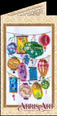Набор-открытка для вышивки бисером Фонарики желаний Абрис Арт АО-146