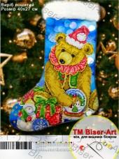 Схема для вышивки бисером Подарочный сапожок Biser-Art 23010