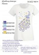 Детская футболка для вышивки бисером Павлин