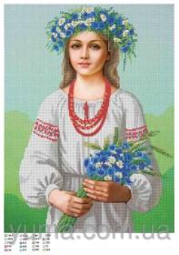 Схема вышивки бисером на атласе Украиночка, , 61.00грн., ЮМА-319, Юма, Украина
