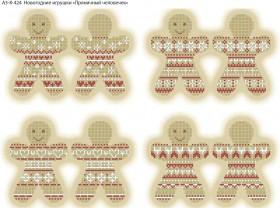 Схема для вышивки бисером на габардине Новогодние игрушки Пряничный человечек Acorns А3-К-424 - 70.00грн.