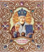 Набор для вышивки иконы бисером по дереву в жемчужном окладе Николай Чудотворец