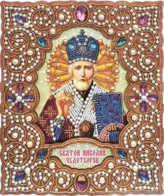 Набор для вышивки иконы бисером по дереву в жемчужном окладе Николай Чудотворец Вдохновение IZN-003 - 700.00грн.