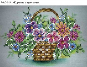 Схема для вышивки бисером на габардине Корзина с цветами
