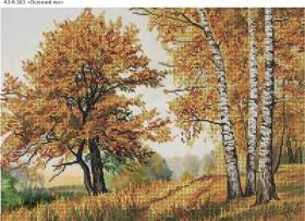 Схема для вышивки бисером на габардине Осенний лес, , 70.00грн., А3-К-363, Acorns, Пейзажи и натюрморты