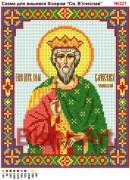 Схема вышивки бисером на габардине Св. В'ячеслав