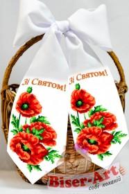 Бант для вышивки бисером С Праздником! Biser-Art В24059 - 50.00грн.