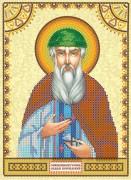 Схема для вышивки бисером на холсте святой Вадим