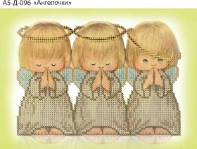 Схема для вышивки бисером на габардине Ангелочки Акорнс А5-Д-096 - 30.00грн.
