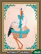 Рисунок на ткани для вышивки бисером С рождением мальчика