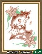 Рисунок на ткани для вышивки бисером Влюбленные