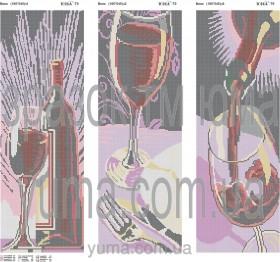Схема вышивки бисером на атласе Вино (Триптих), , 180.00грн., ЮМА-Т-9, Юма, Картины из нескольких частей
