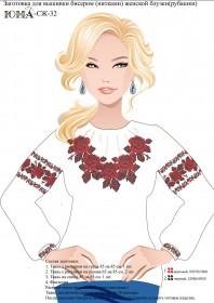 Заготовка женской рубашки для вышивки бисером СЖ 32 Юма ЮМА-СЖ 32 - 368.00грн.