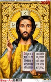 Схема вышивки бисером на габардине Ісус Biser-Art 40х60-3038 - 125.00грн.