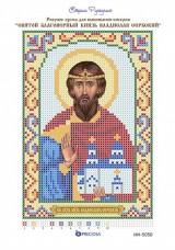 Рисунок на ткани для вышивки бисером Святой Владислав Страна Рукоделия ИИ-5050