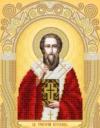 Схема вышивки бисером на атласе Святитель Григорий Богослов