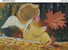 Схема для вышивки бисером на габардине Осенний ангел Acorns А4-К-068 - 45.00грн.