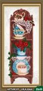 Рисунок на ткани для вышивки бисером Полочка 2