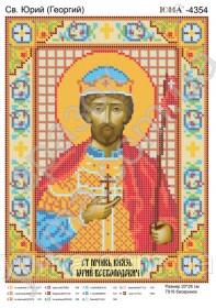 Схема вышивки бисером на атласе Св. Юрий (Георгий)