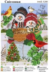 Схема для вышивания бисером на атласе Снеговики