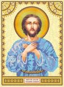 Схема для вышивки бисером на холсте Святой Алексей