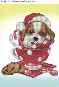 Схема для вышивки бисером на габардине Новогодний щенок