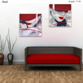 Схема-диптих  для вышивания бисером на атласе Леди
