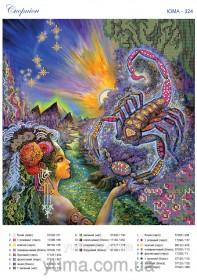 Схема вышивки бисером на атласе Знак зодиака Скорпион, , 60.00грн., ЮМА-324, Юма, Гороскоп