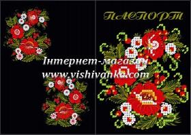 Схема для вышивки бисером на атласе Обложка для паспорта Вишиванка БН-100 атлас - 43.00грн.