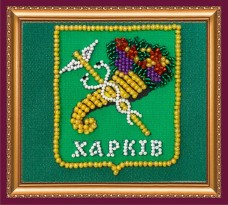 Набор для вышивки бисером магнит Герб Харькова