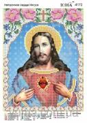 Схема вышивки бисером на атласе Непорочное сердце Иисуса