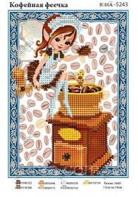 Схема вышивки бисером на атласе Кофейная феечка Юма ЮМА-5243 - 25.00грн.