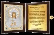 Набор для вышивки бисером Св. Татьяна (Татиана) Римская