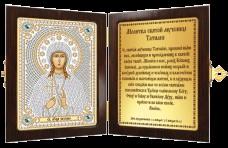 Набор для вышивки бисером Св. Татьяна (Татиана) Римская Новая Слобода (Нова слобода) СМ7171