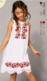 Заготовка детского платья для вышивки бисером Biser-Art Bis1754 - 380.00грн.