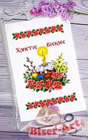 Схема вышивки бисером на габардине Рушник пасхальний  Biser-Art РП-078 - 85.00грн.