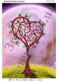 Схема вышивки бисером на атласе Дерево вечной любви Юма ЮМА-3279 - 61.00грн.
