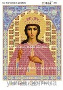 Схема вышивки бисером на атласе Св. Екатерина