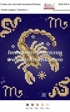 Схема для вышивки бисером на атласе Знаки зодіаку: Скорпіон Вишиванка БА5-236А