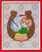 Набор для выкладки алмазной мозаикой Оберег Счастье в дом