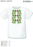 Детская футболка для вышивки бисером