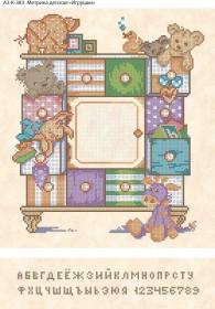 Схема для вышивки бисером на габардине Метрика детская Игрушки