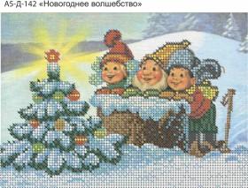 Схема для вышивки бисером на габардине Новогоднее волшебство